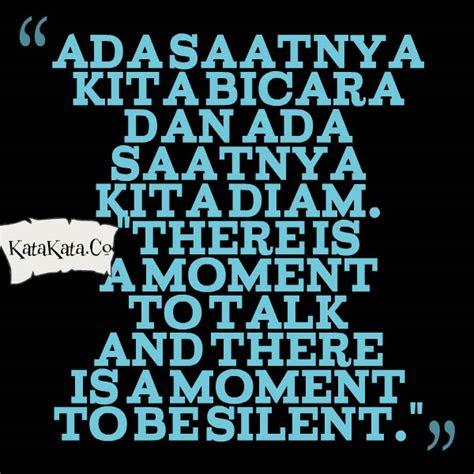 kata kata movitasi bahasa inggris  artinya kata