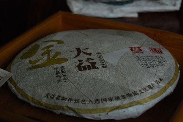 2011 Jin Dayi