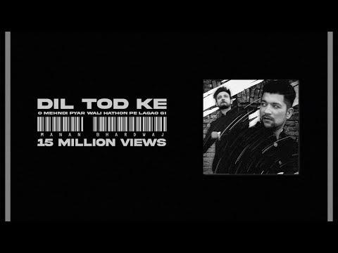 O Mehndi Pyar Wali Hathon Mein Lagao Gi  Download Mp3 |Tiktok Famous