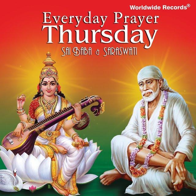 Listen To Everyday Prayer Thursday Saraswati Sai Baba By Suresh