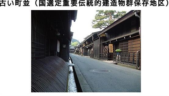 http://www.hida.jp/cgi-bin/kankou/sigview.cgi?admin=contents_view&id=104420191500&sig=1