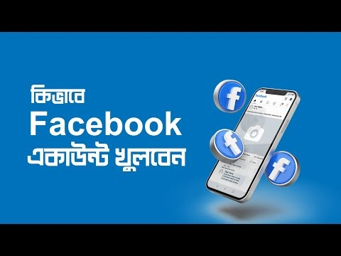 How to create facebook account by mobile