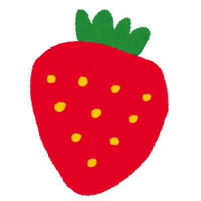 無料素材 イチゴを描いた可愛いイラスト手書き風の柔らかい