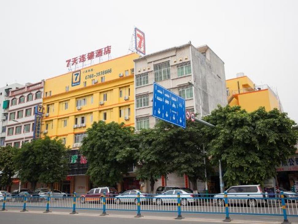 7 Days Inn Chaozhou Fengchun Road South Binjiang Branch Reviews