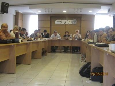 La CTA resolvió una nueva jornada nacional con paro y movilizaciones en todo el país
