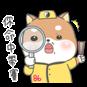 http://line.me/S/sticker/13237