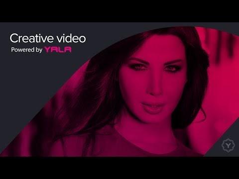 Nancy Ajram Enta Eih Lyrics