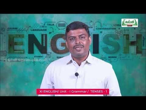 11th English  Grammar  Tenses Unit 1 Part 6 EM  Kalvi TV