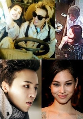 YG responds to G-Dragon and Dara dating rumours