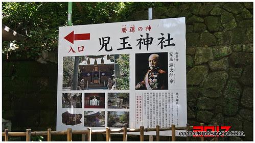 江之島36.jpg