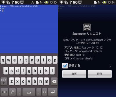 device-2012-09-17-223249.jpg