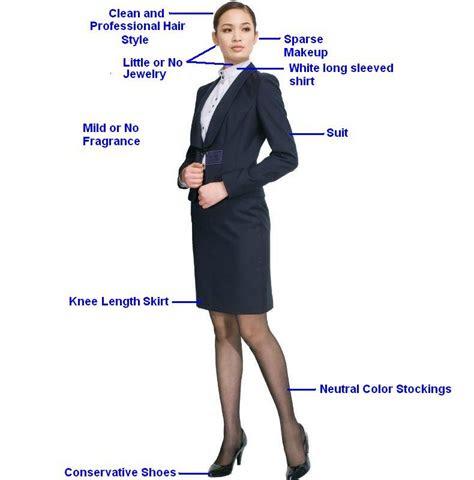 women interview attire interview tips dress