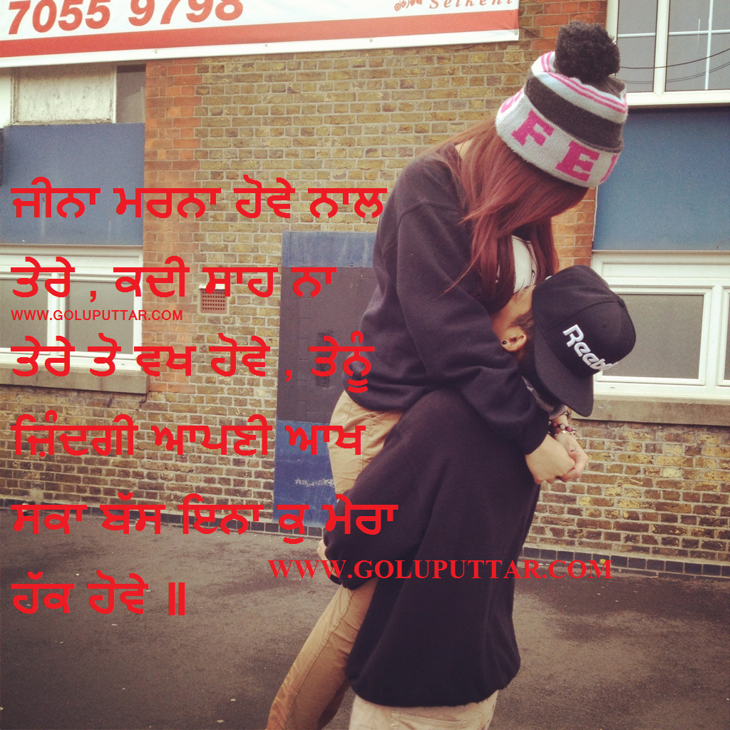 punjabi quotes and status