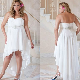 Aliexpress.com : Buy Plus Size Wedding Dresses 2016 Beaded