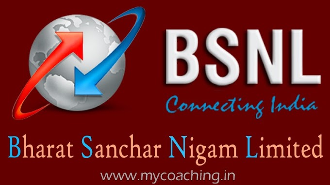 BSNL JTO Admit Card 2019