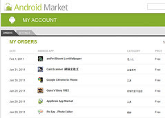 androidmarket-03