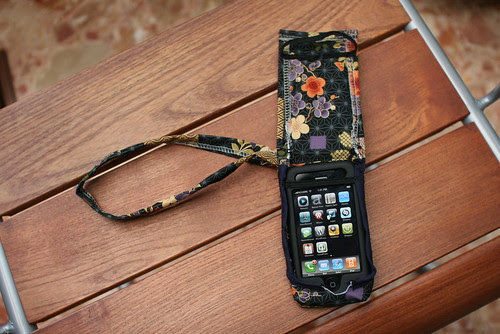 how to open iphone casing.  iPhone case with wrist strap (open flap)
