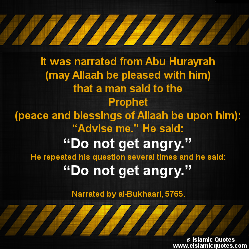 Anger Islamic Quotes On Anger Hadiths On Anger Ayats On Anger