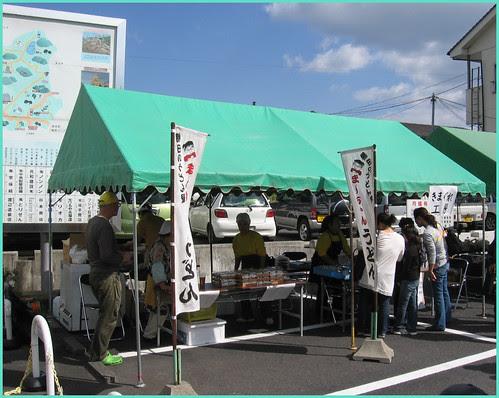 16 Sakate Udon stall