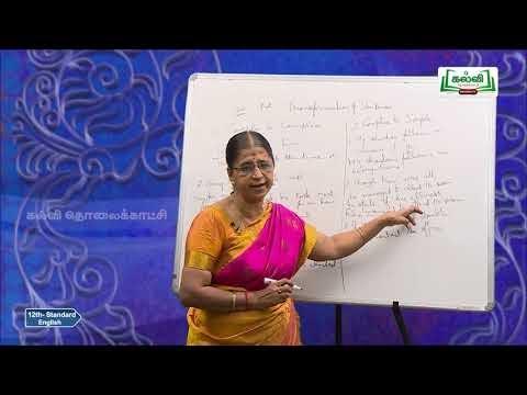 12th Communicative English Grammar Kinds of SentencesPart 2  Q&A Kalvi TV