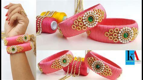 How to Make Designer Bridal Silk Thread Bangles    Bridal