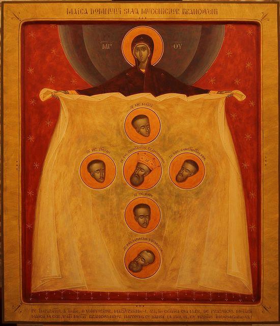 Gabriel Toma Chituc, Mandylion with Saint Martyrs Brвncoveanu