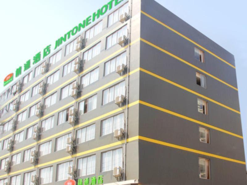 Nanning Jintone Hotel  Xianhu Branch Reviews