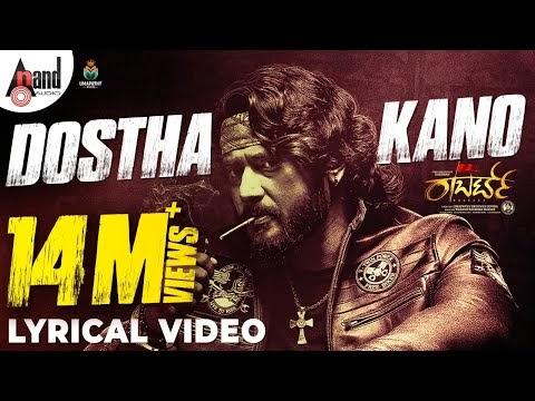 Dostha Kano Kannada song - Roberrt Movie