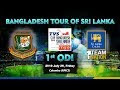 Live : 1st ODI, Sri Lanka vs Bangladesh: Bangladesh tour of Sri Lanka 2019
