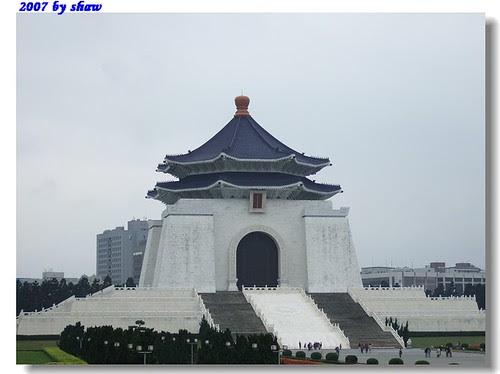 台灣民主紀念館