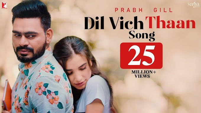 Dil Vich Thaan Song Lyrics | Prabh Gill | New Punjabi Song 2020 | Valentine Day Song 2020 |