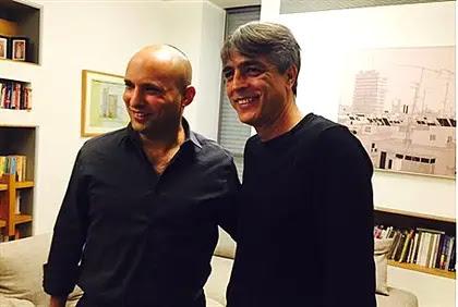 Naftali Bennett and Eli Ohana