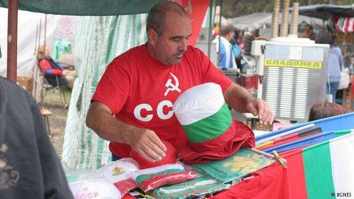 Болгарию паразиты сожрали сразу, как только ослабла Россия