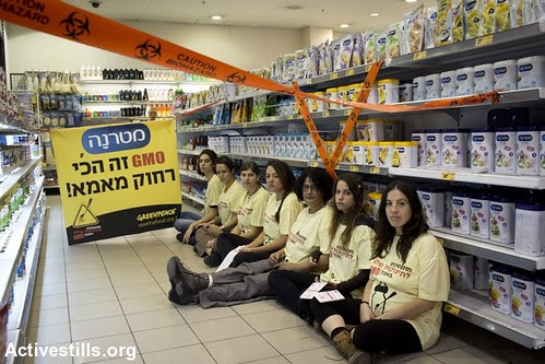 Direct action against GMO, Holon, Israel, 26.11.2013 by activestills