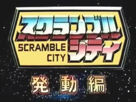 The Decisive Battle of Scramble Commercial