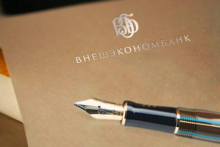 Иванов назначен заместителем председателя госкорпорации ВЭБ