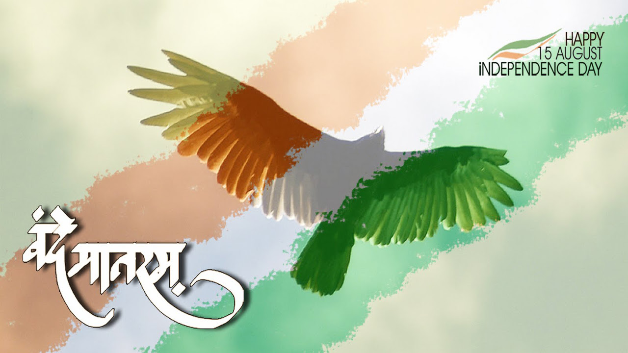 Peaceful Independence Day Wallpapers Mobile Wallpaper Phone