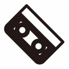 カセットテープシルエット イラストの無料ダウンロードサイト