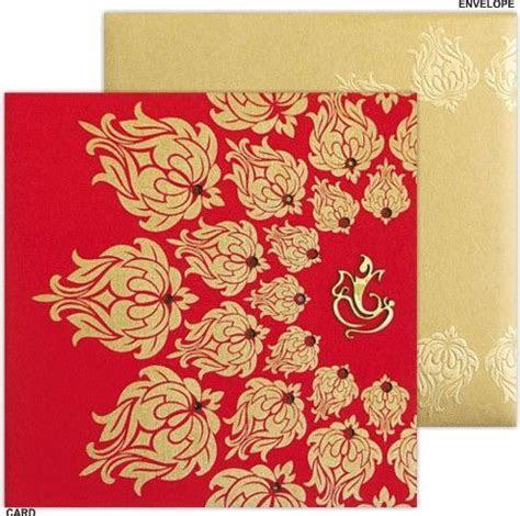 Indian wedding cards   Muslim Wedding Cards   Scroll