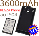 送料無料!PSE認証済み安心バッテリー[新品]REGZA PhoneエーユーIS04用互換性大容量電池パック/...