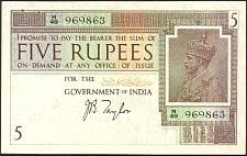 IndP.4b5Rupees.jpg