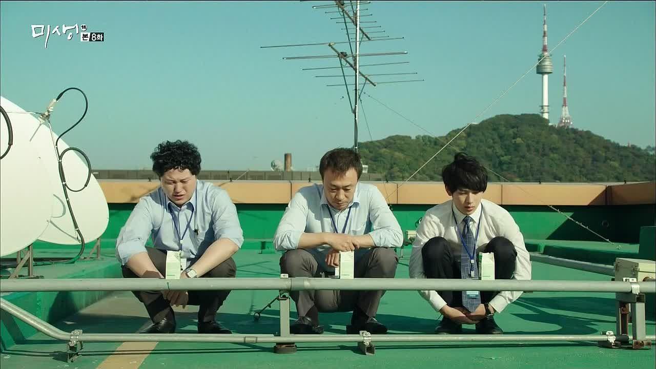 The Best K Drama