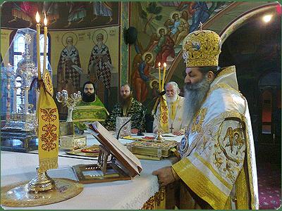 Ανακοινωθέν Μητροπολίτου Πειραιώς κ. Σεραφείμ για την υποχρεωτική αγαμία του κλήρου των Παπικών, τον παπικό «Αγιασμό» και την Ουνία