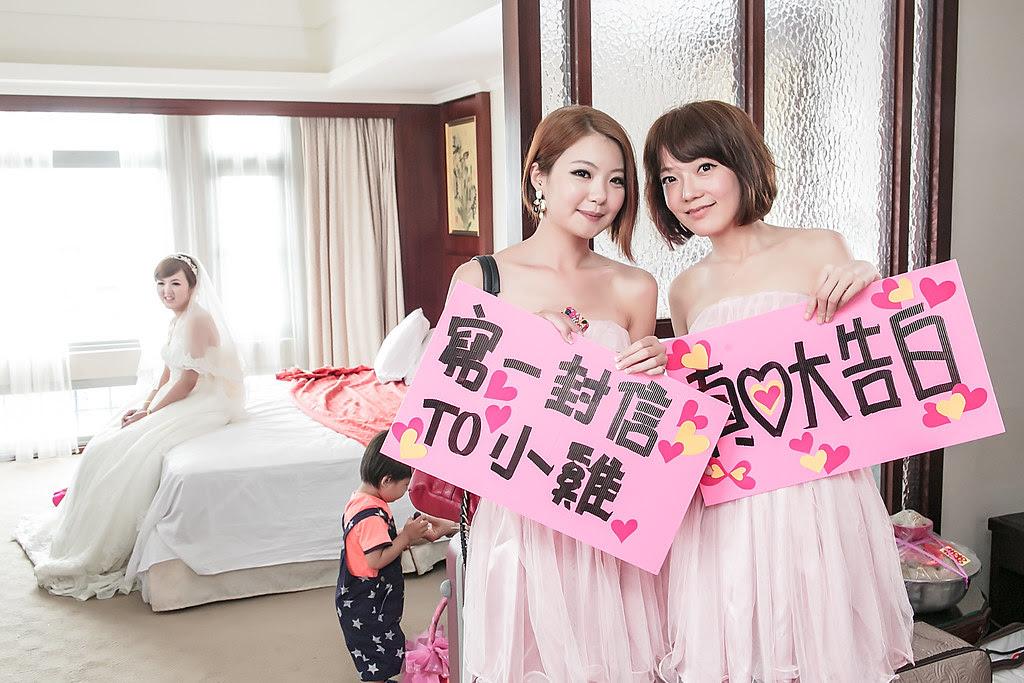學誠&尹宣 浪漫婚宴 (19)