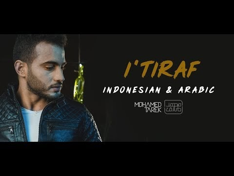 Mohamed Tarek - I'Tiraf | محمد طارق - إعتراف