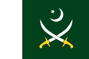 Flag of the Pakistan Army