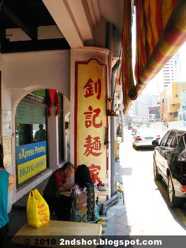 Chew Kee Eating House