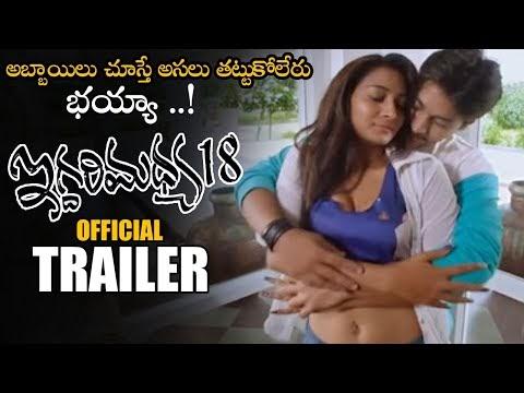 Iddari Madhya 18 Movie Trailer