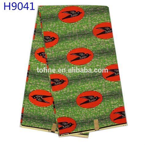 2016 latest fashion nice wax print fabric african for