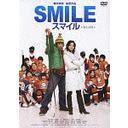 Smile Seiya no Kiseki (English Subtitles) / Japanese Movie